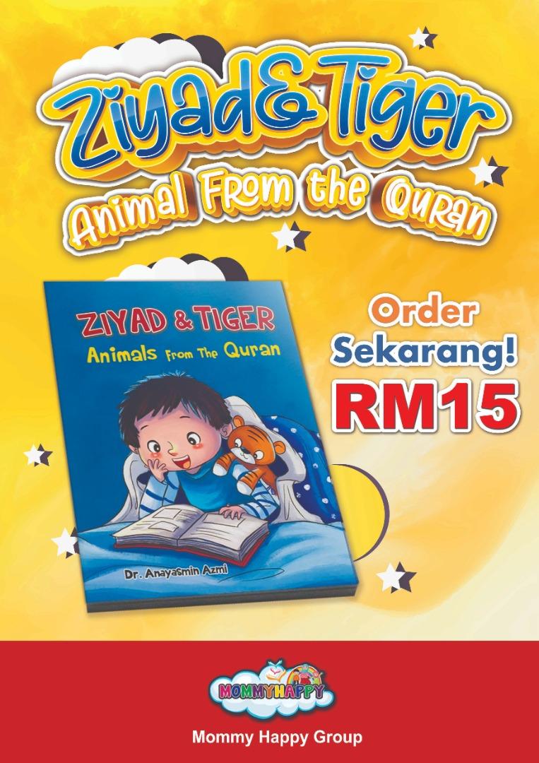 BK44-Ziyad & Tiger : Animals From the Quran
