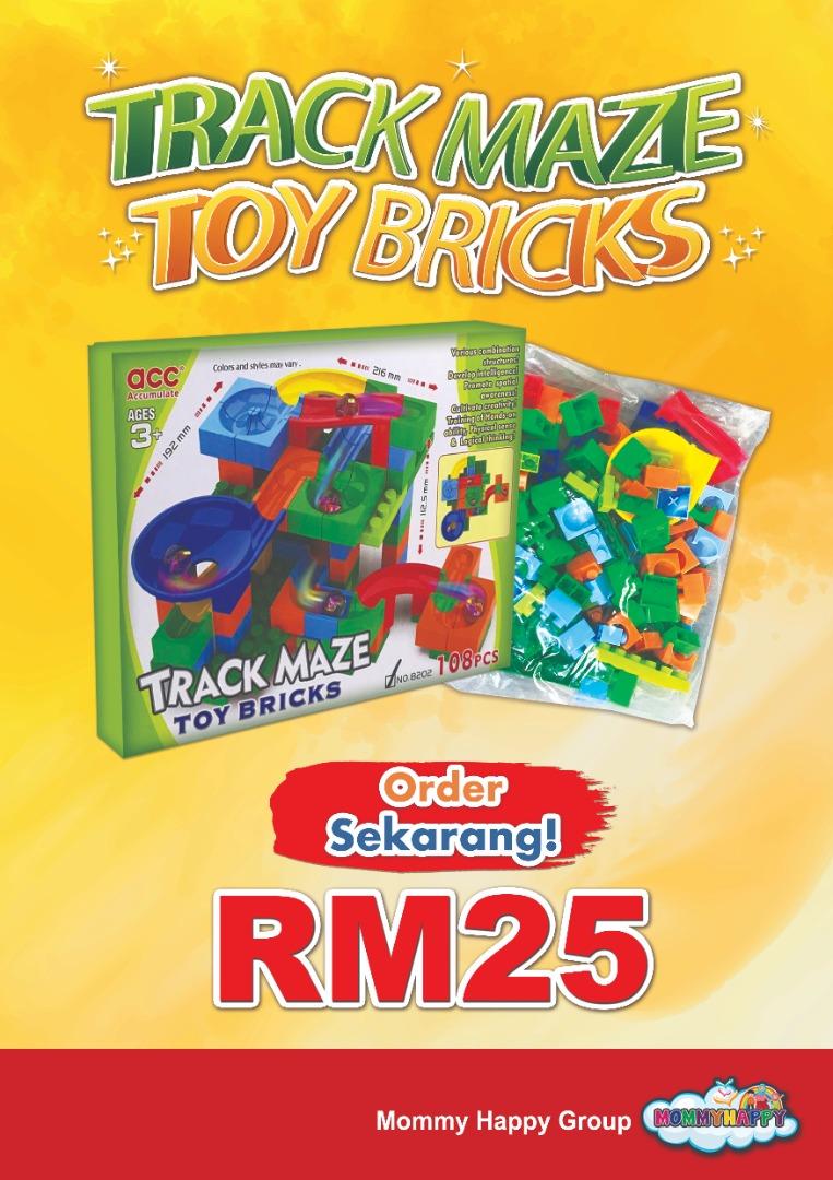 ET11- TRACK MAZE TOY BRICKS