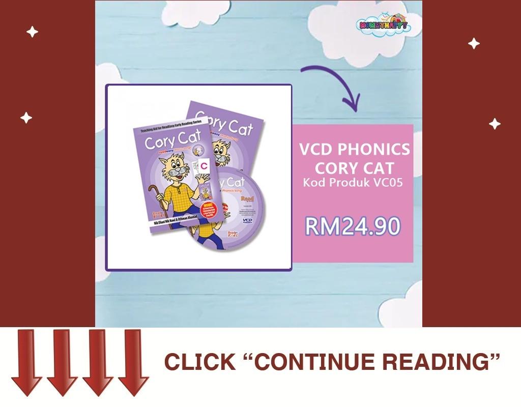 VC05- VCD PHONICS CORY CAT