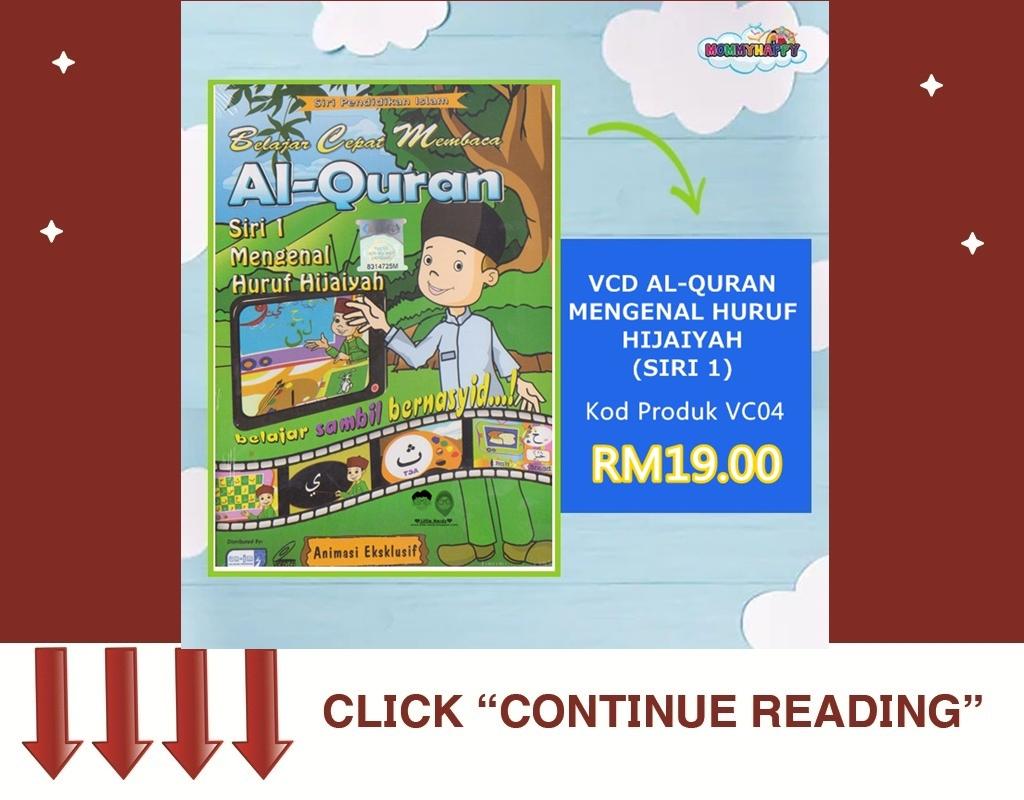 VC04- VCD AL-QURAN MENGENAL HURUF HIJAIYAH (SIRI 1)