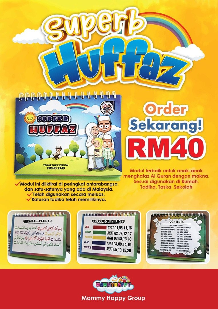 FLC04-FLIP CARD SUPERB HUFFAZ