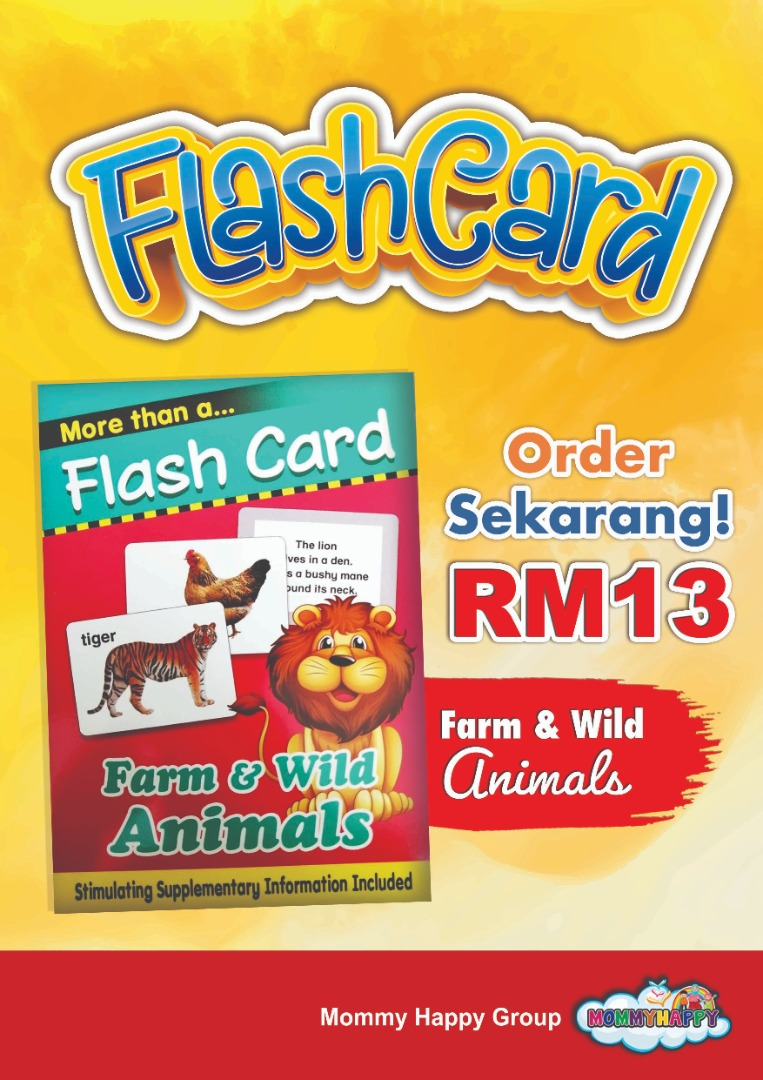 FC21-FLASH CARD FARM & WILD ANIMALS