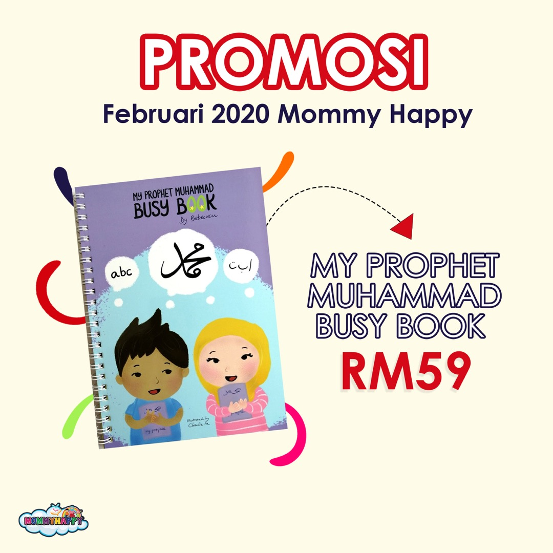 ET56- MY PROPHET MUHAMMAD BUSY BOOK