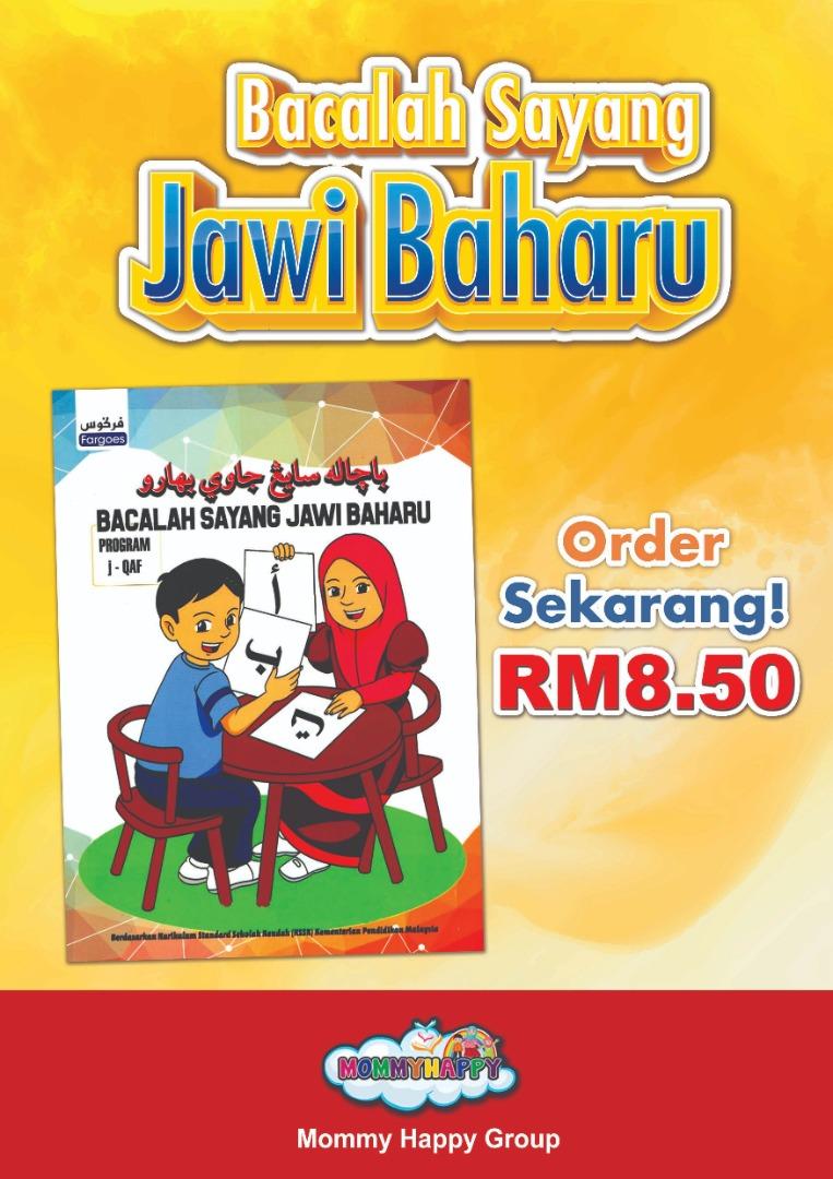 BAF40-BACALAH SAYANG JAWI BAHARU