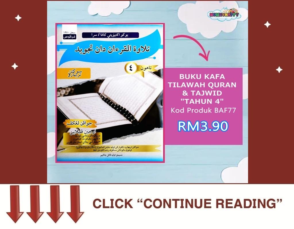 KAF25-BUKU KAFA TILAWAH QURAN & TAJWID TAHUN 4