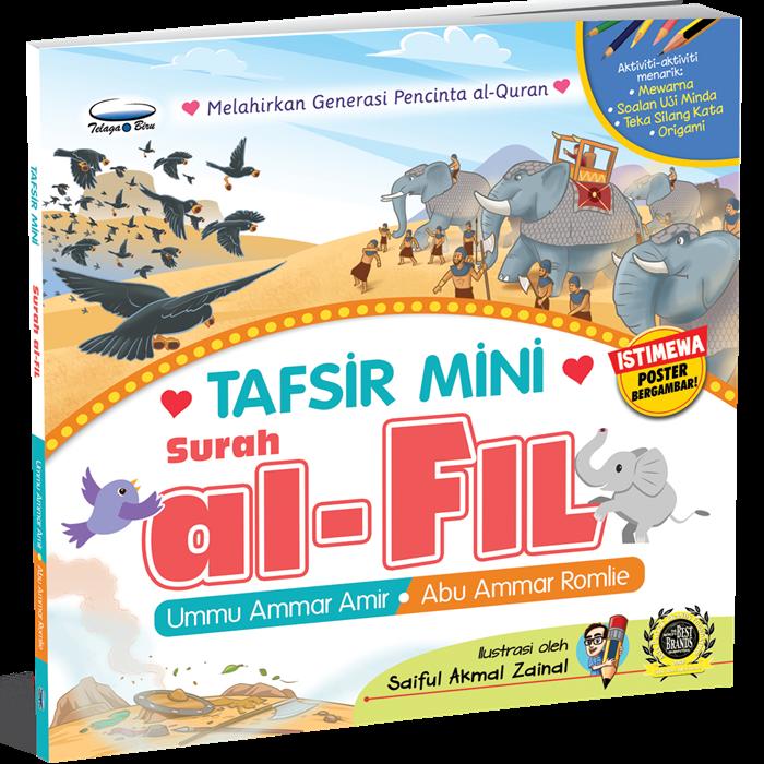 UMMU03-TAFSIR MINI SURAH AL-FIL