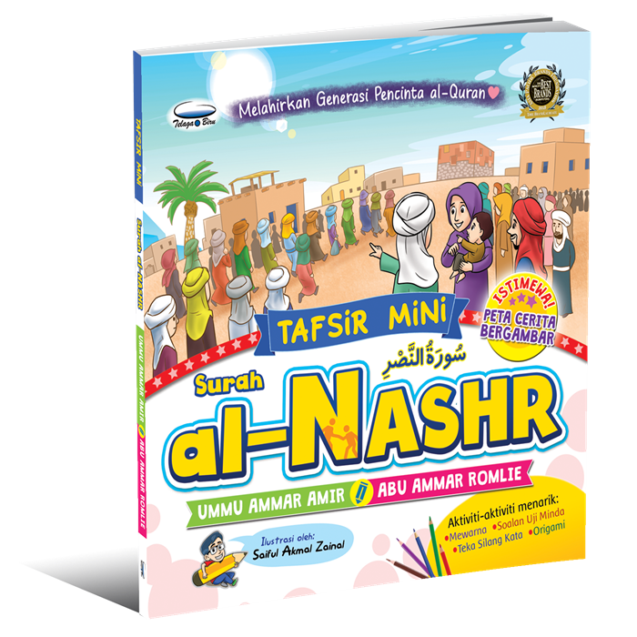 UMMU05-TAFSIR MINI SURAH AL-NASHR