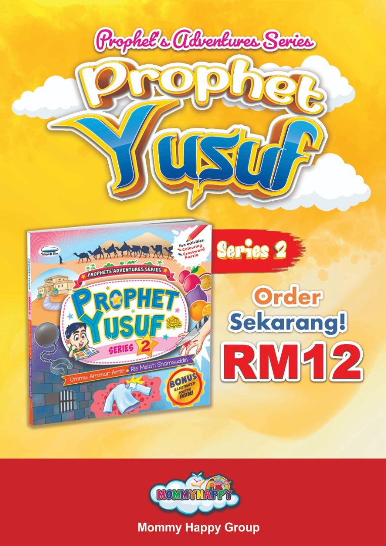 UMMU13-PROPHET YUSUF SERIES 2