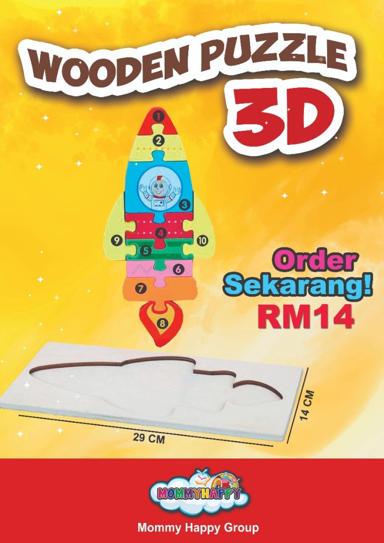 ET303-WOODEN PUZZLE 3D- ROCKET