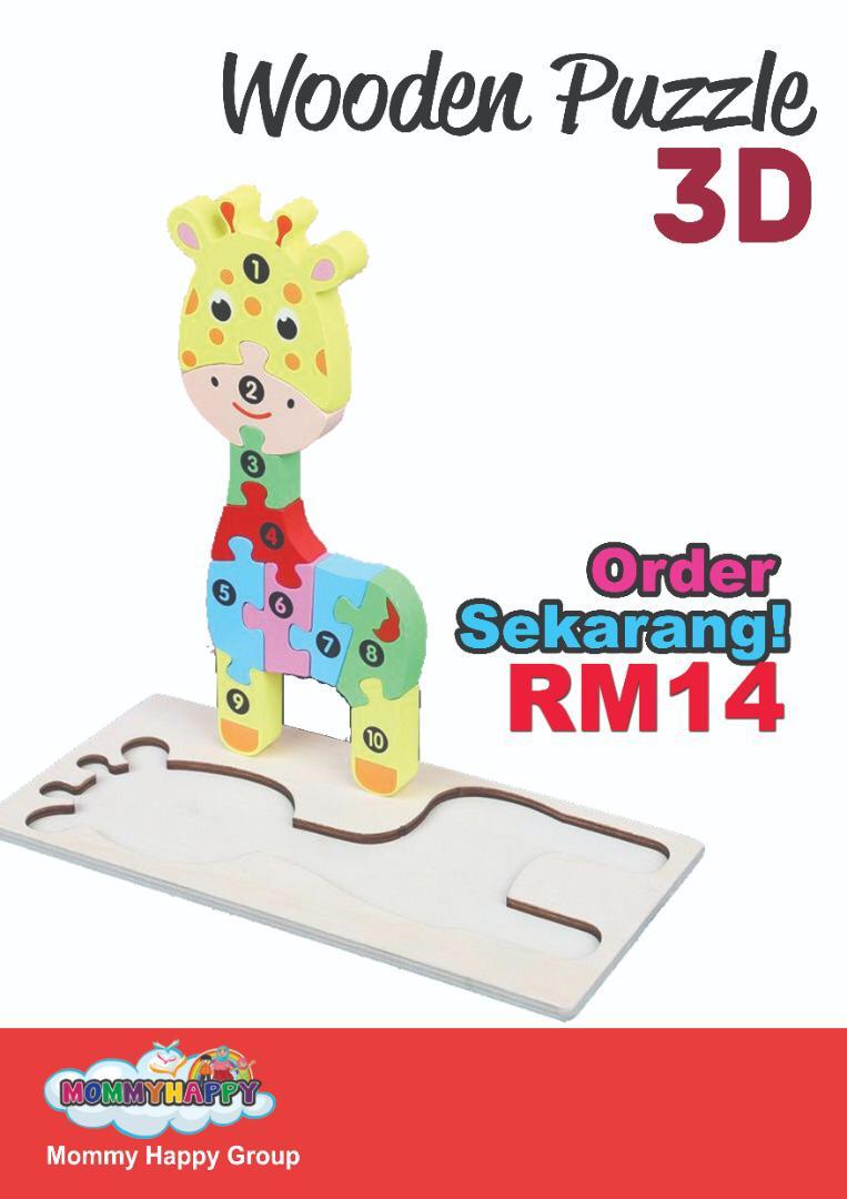ET304-WOODEN PUZZLE 3D-GIRAFFE