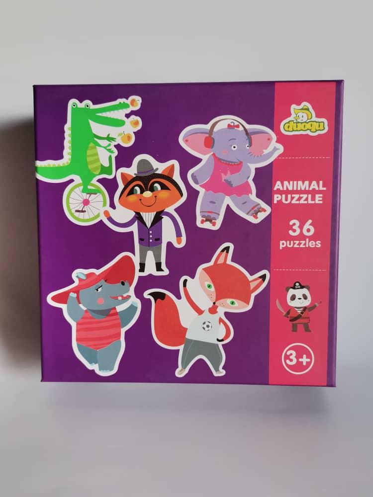 JUNET04- ANIMAL PUZZLE (purple)