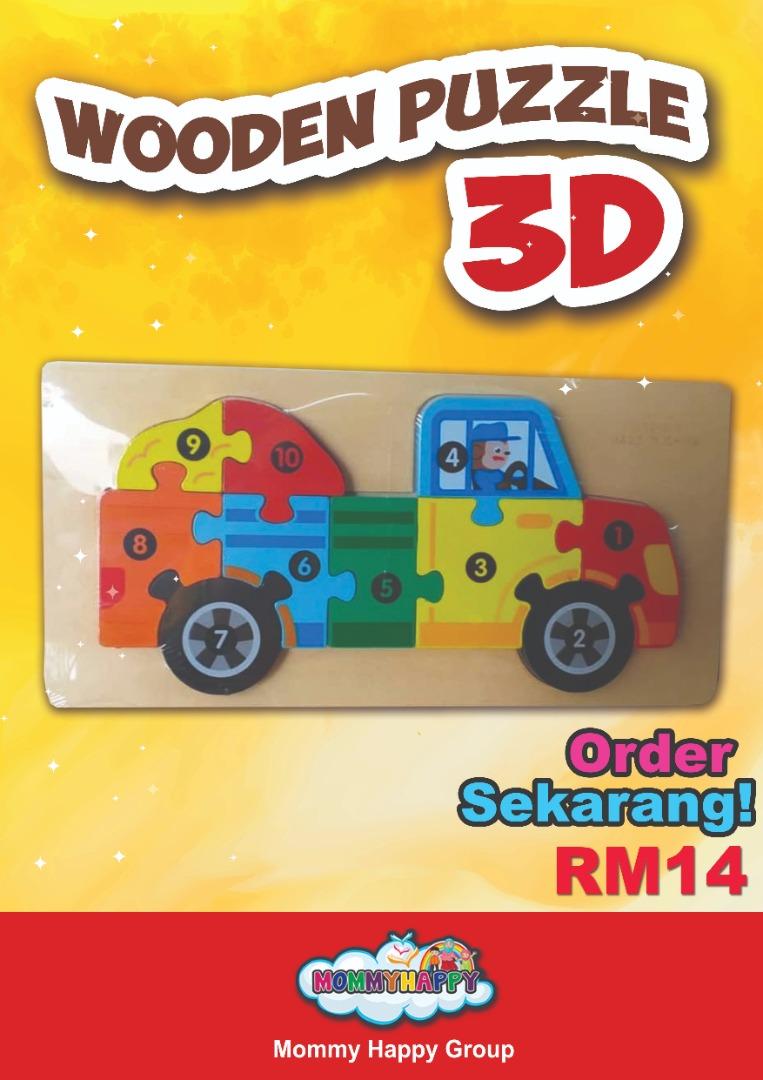 ET302- WOODEN PUZZLE 3D- TRACTOR