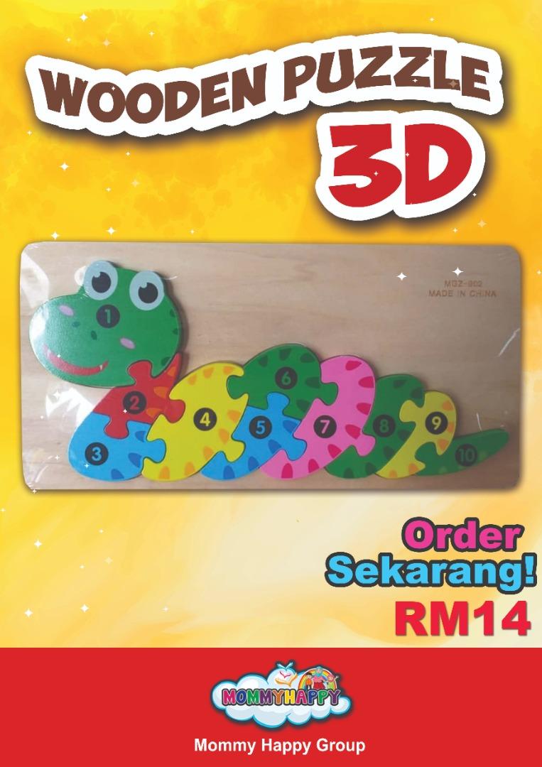 ET306- WOODEN PUZZLE 3D-WORM