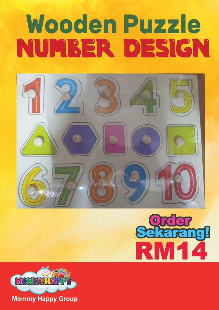 ET81- WOODEN PUZZLE NUMBER DESIGN B