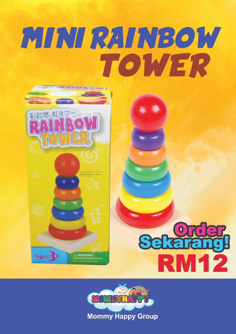 JULET301- MINI RAINBOW TOWER