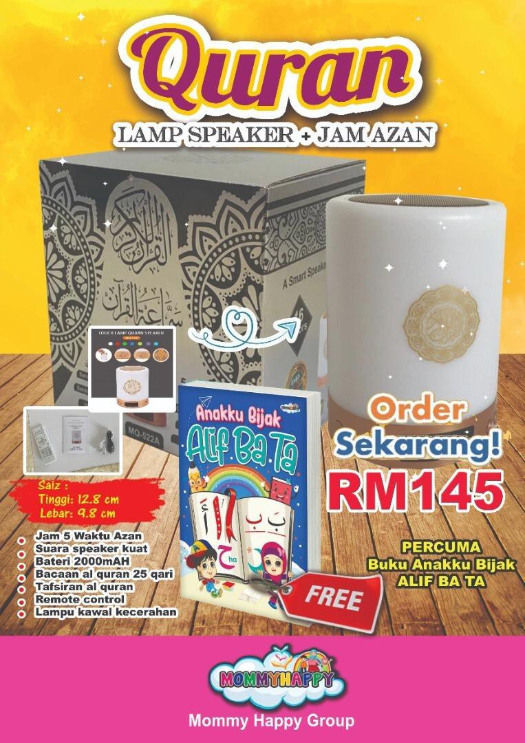 BATCH04-PH03-QURAN LAMP SPEAKER + JAM AZAN