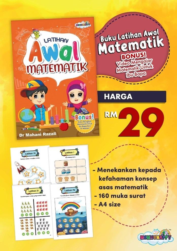 PDM07- BUKU LATIHAN AWAL MATEMATIK DR.MAHANI