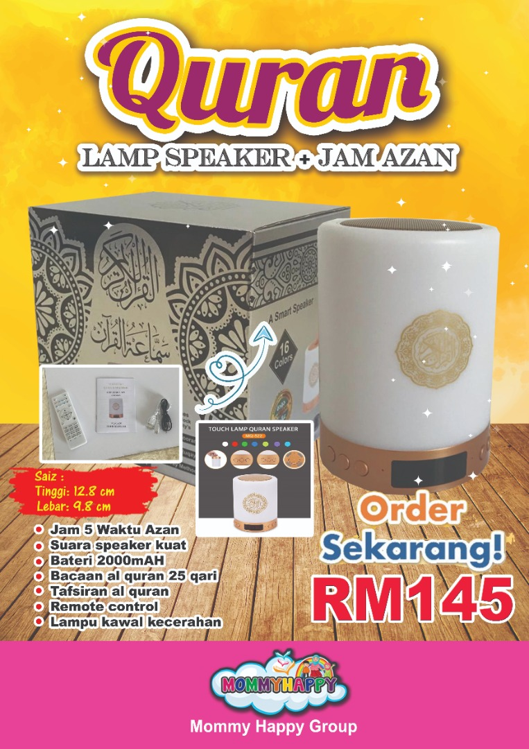 PREORDER-PH03-QURAN LAMP SPEAKER + JAM AZAN