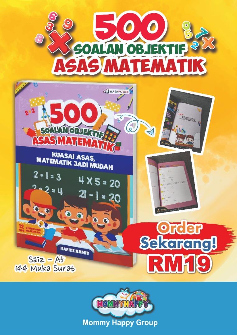 BA75-500 soalan objektif asas matematik