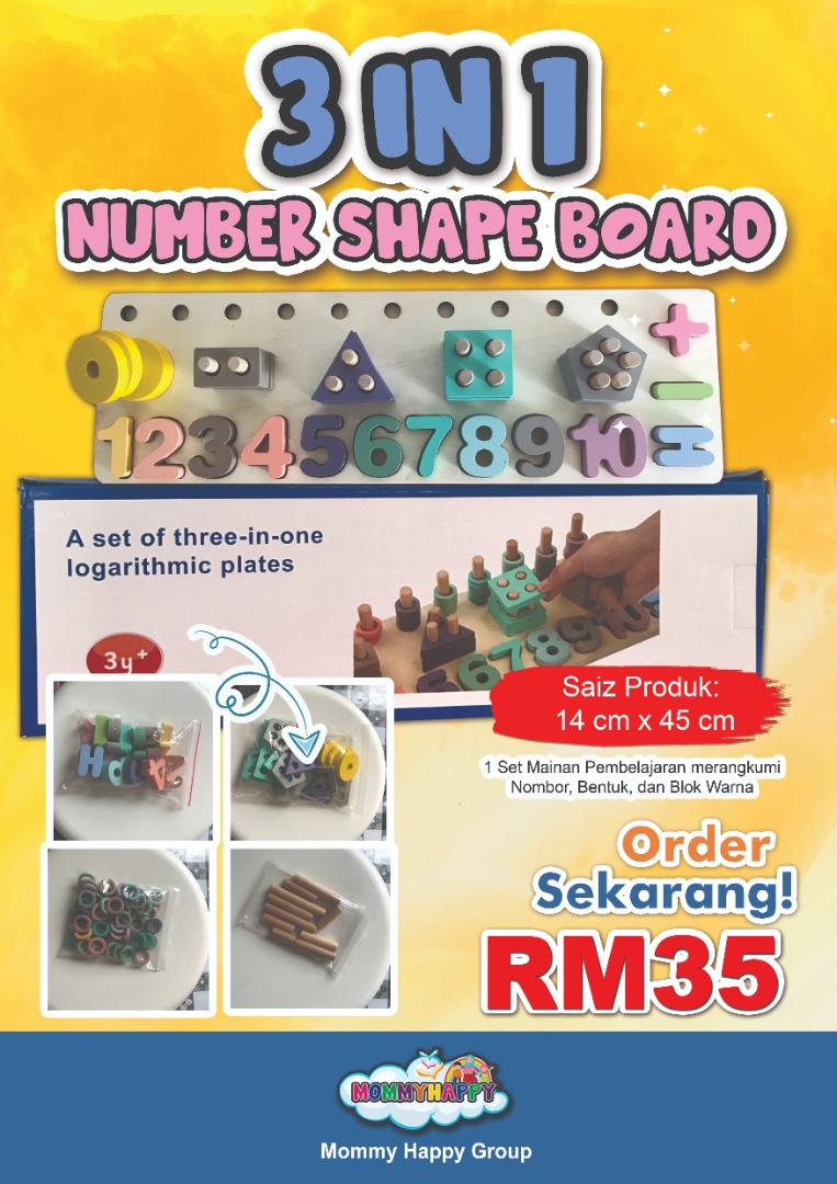 3 in 1 Number Shape Matching Wooden Logarithmic Board