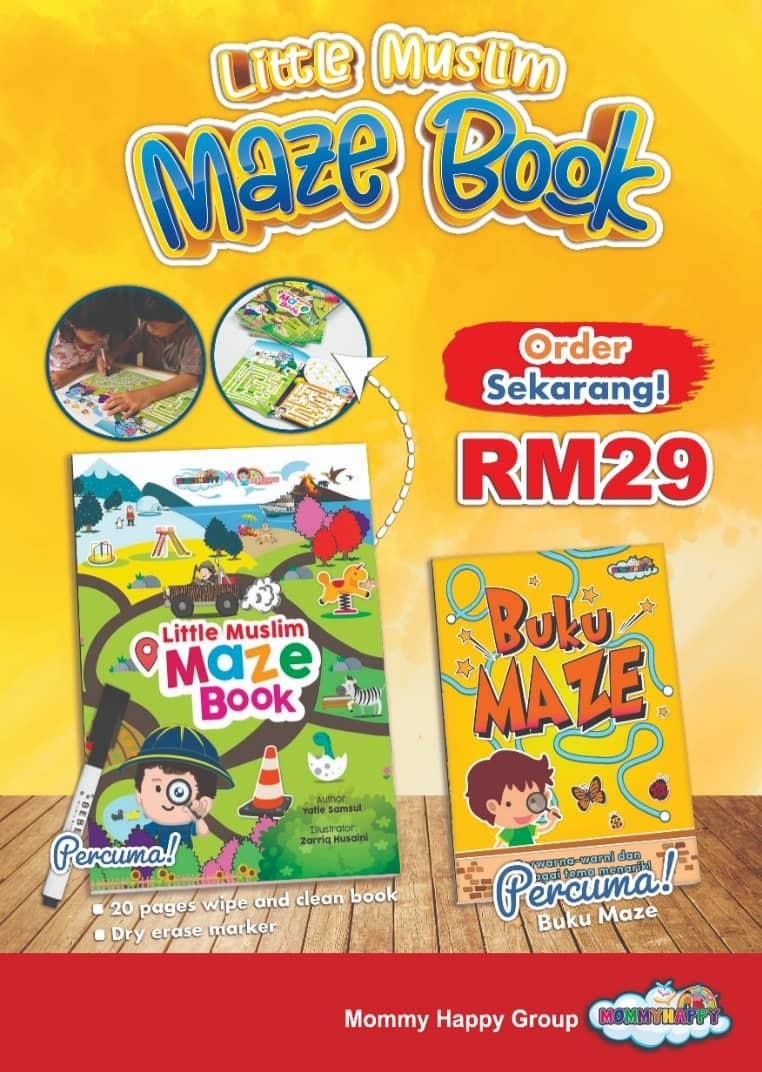 BK107-BUKU LITTLE MUSLIM MAZE BOOK