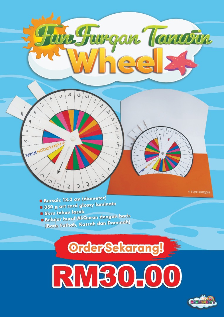 KOB03-FUN FURQAN TANWIN WHEEL- FUN FURQAN TANWIN WHEEL