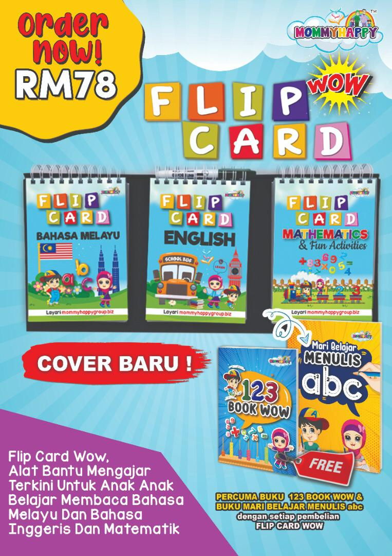 FLC03- FLIP CARD WOW