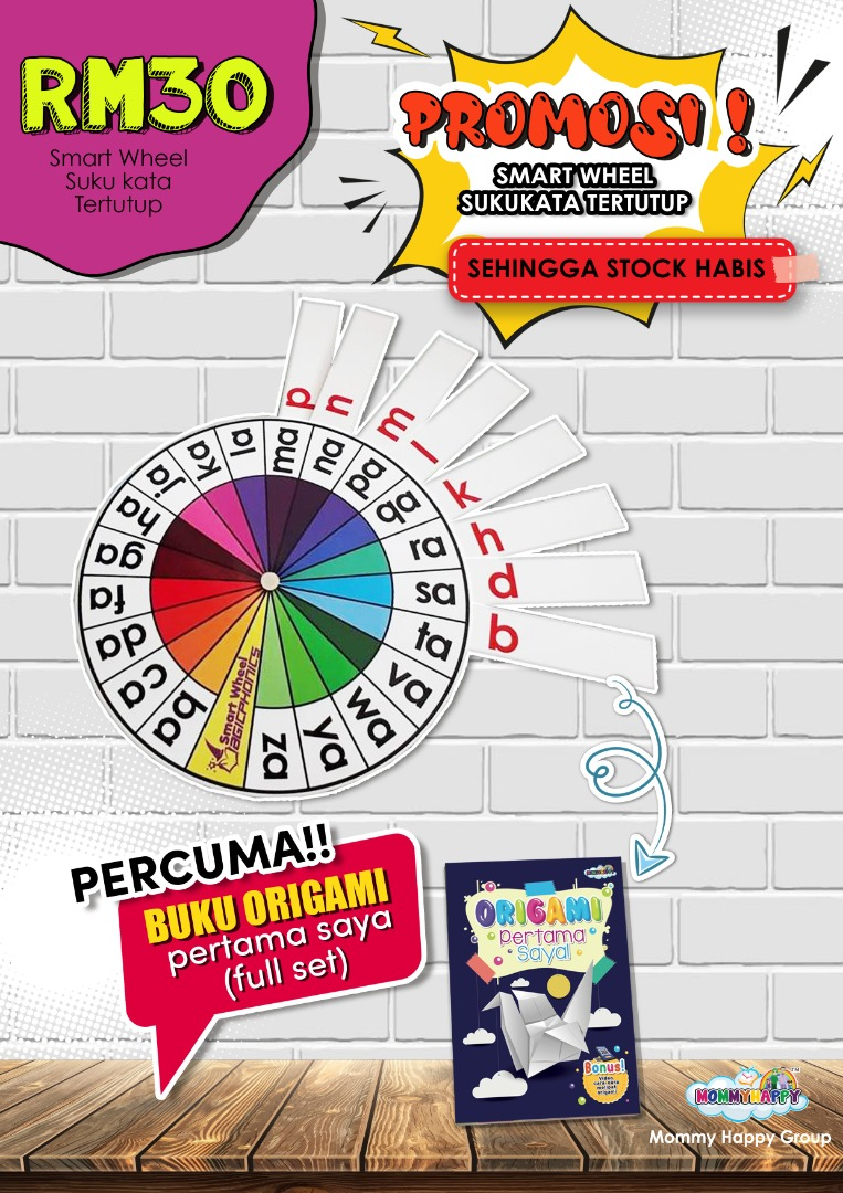 PROMO-MARCH-06 : PROMOSI SMARTWHEEL MAGIC PHONIC SUKU KATA TERTUTUP